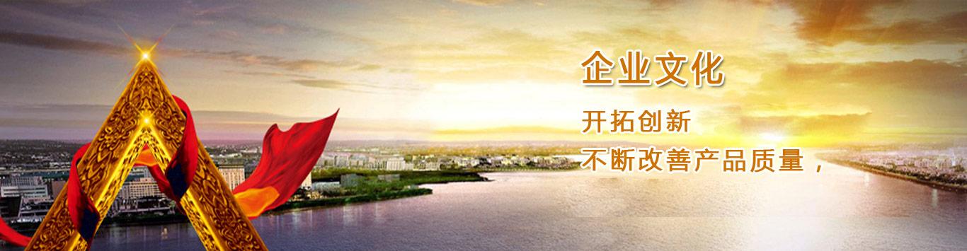 申博太阳城手机版